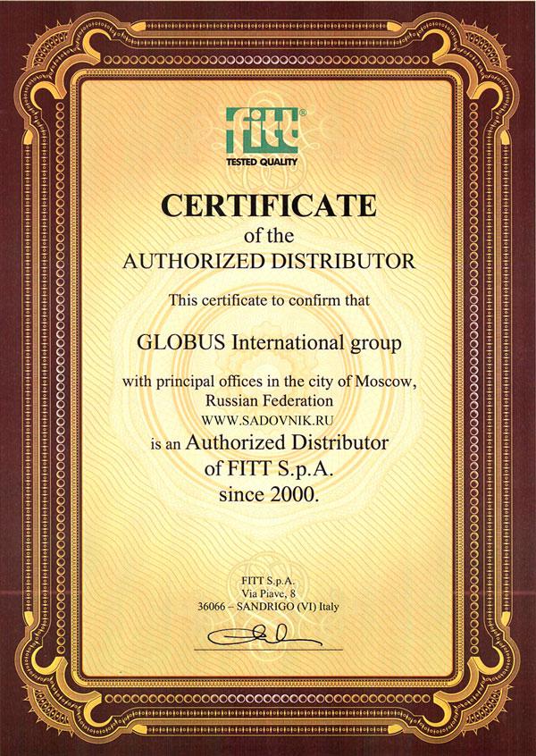 Глобус Интернейшнл - официальный партнер FITT