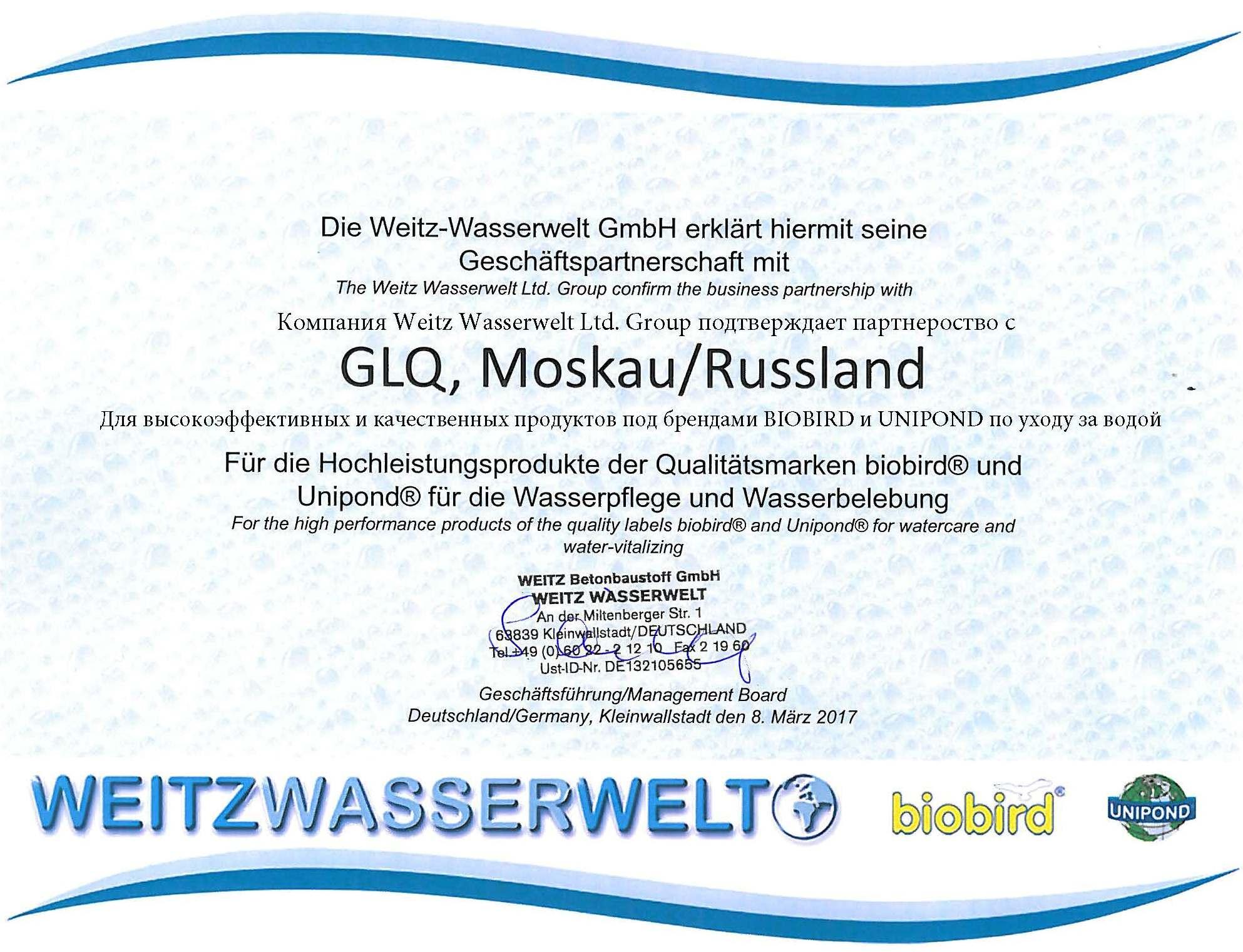 Компания Weitz WasserWelt - одна из ведущих европейских фирм-производителей препаратов по уходу за водой в садовых водоемах.   Наши продукты, представлены на российском рынке торговыми марками GLQ, Unipond и Biobird, успешно используются в садовых прудах, в водоёмах для разведения рыб, в плавательных бассейнах, в водоемах для купания, в фонтанных сооружениях.