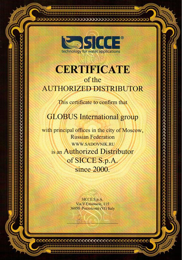 Группа компаний Глобус Интернейшнл - официальный дистрибьютор компании SICCE