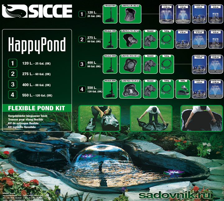 SICCE HAPPY POND