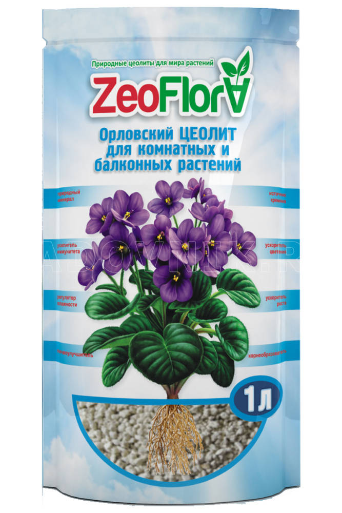 Автоматический полив комнатных растений цветов