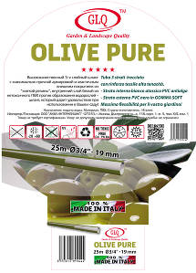 OLIVE PURE 15м 3/4